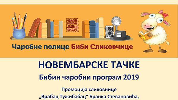 НОВЕМБАРСКЕ ТАЧКЕ - Бибин чаробни програм 2019